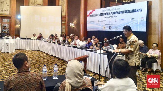 """印尼近日召开名为""""用历史眼光解剖1965年悲剧""""的讨论会"""