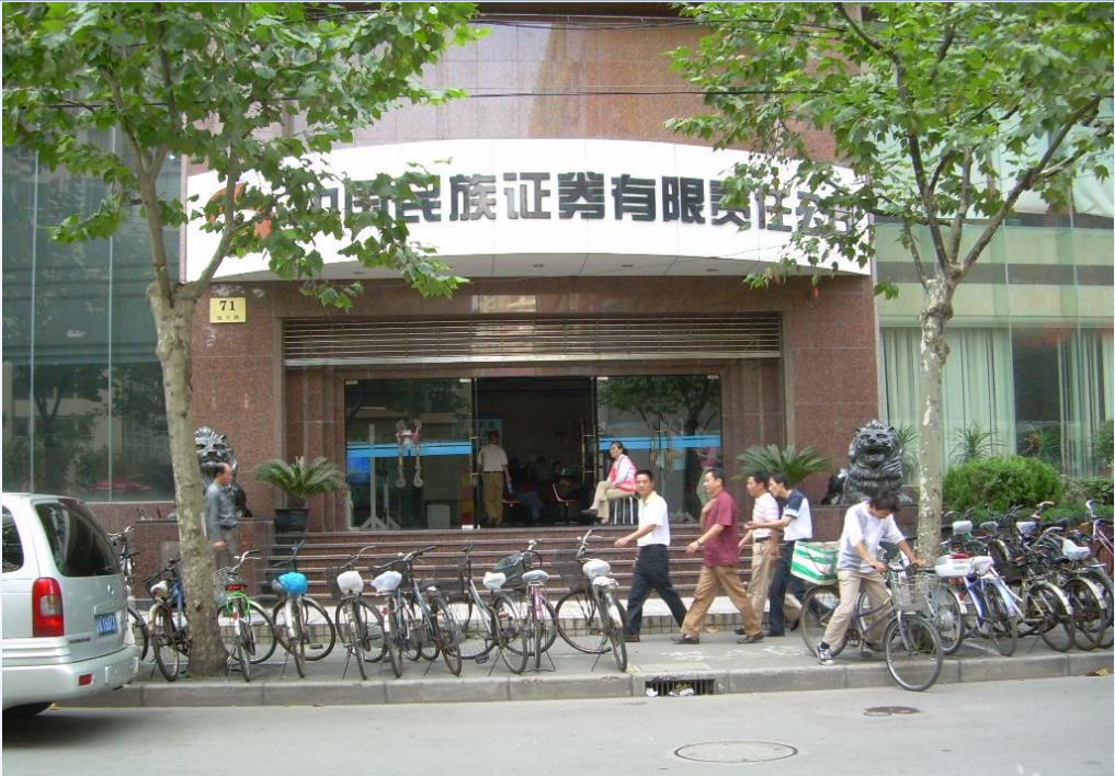 张越曾助力郭文贵收购民族证券