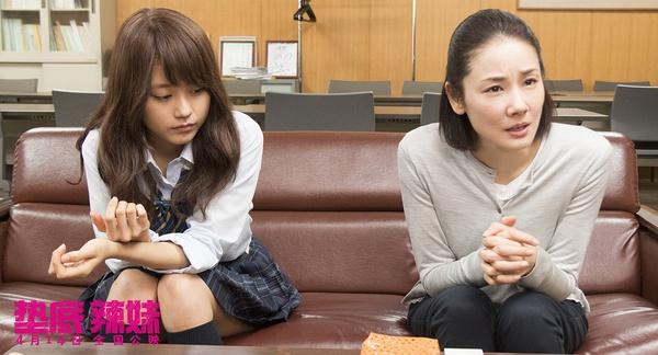 垫底辣妹 ,这碗鸡汤道破日本社会的悲凉