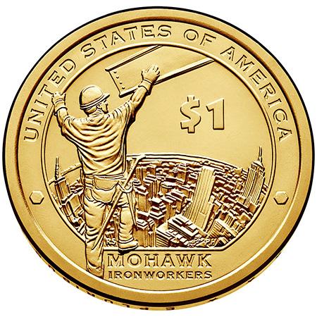2015年硬币背面