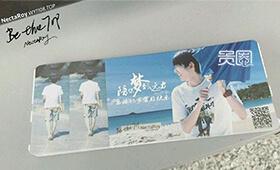 粉丝定制的王源生日特别版登机牌