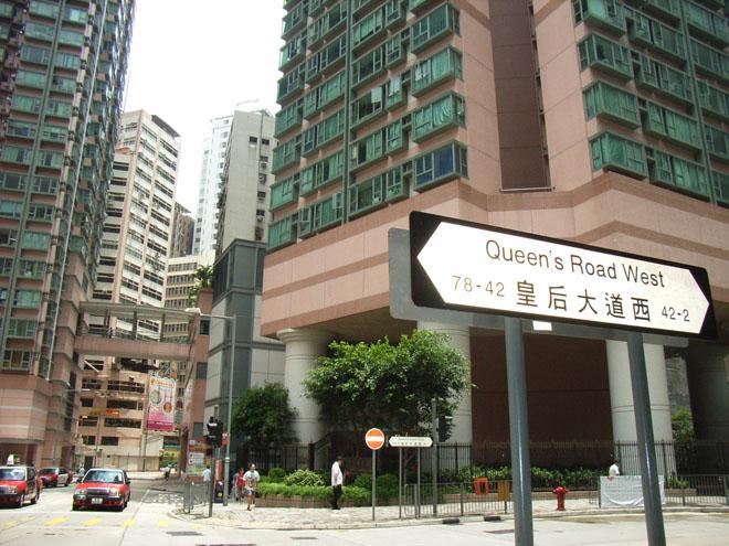 中国内地土地使用权的设定其实是通过香港学习英国