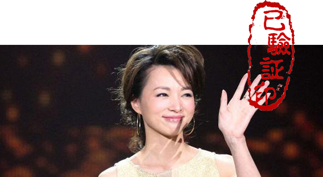 董卿真的嫁给了上海富豪 且已生子!