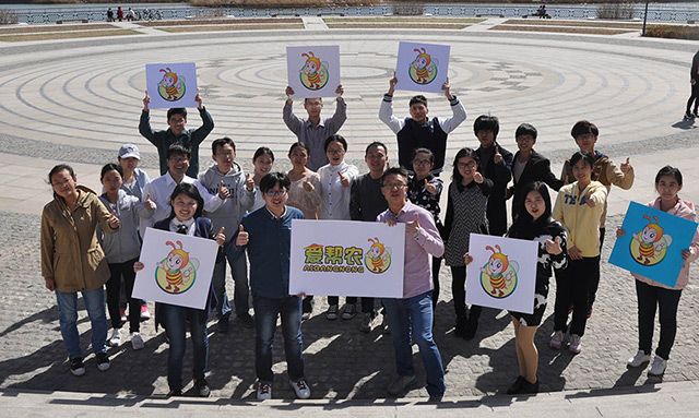 河北大学生创业团队,利用大数据卖家乡特产