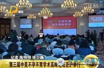 地方电视台对莆田系新闻的部分报道截图(深网整理)