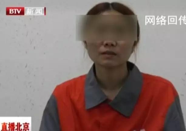 """北京电视台公布的当事""""卖淫女""""接受问讯画面"""