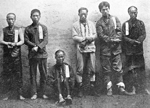 黄花岗起义中部分被捕的革命党人