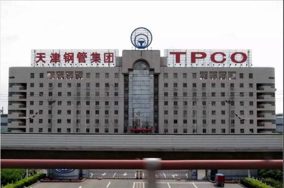 天津钢管集团