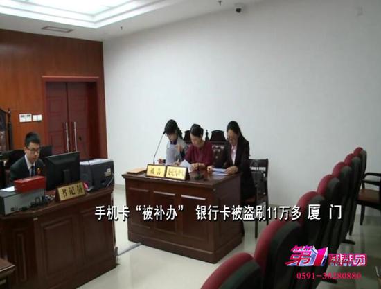 福建泉州的吴先生状告中国移动,要求赔偿自己经济损失