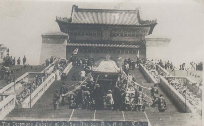 """1929年6月,中山陵举行""""奉安大典"""""""