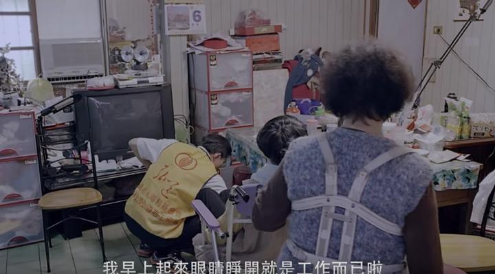 2015年罗景壬一支反映贫困现象的广告