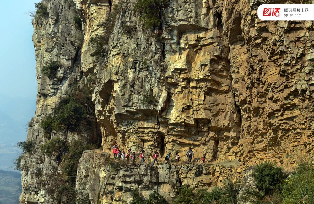 悬崖上的求学路