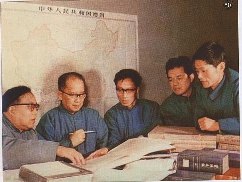 谭其骧先生与同事们,左起:吴应寿、谭其骧、邹逸麟、王文楚、周维衍