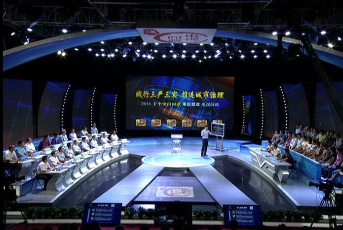 武汉《电视问政》因节目制作水平好而受到较高评价