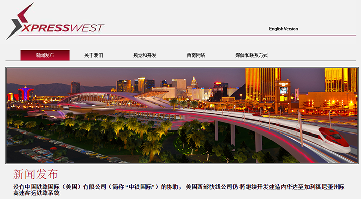 """美国""""西部快线""""中文版网页"""
