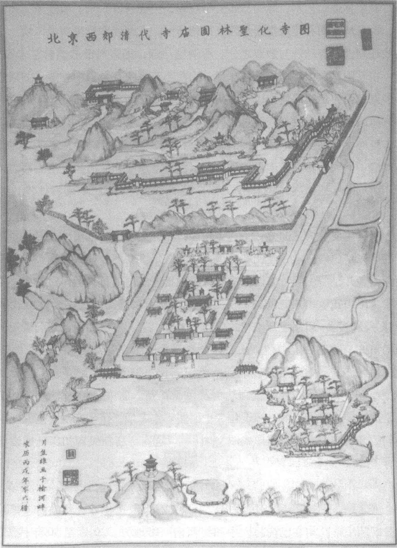 寻找淹没于现代北京城的皇家古寺
