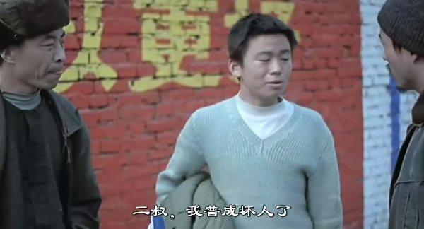 《盲井》中扮演正直16岁男孩的王宝强