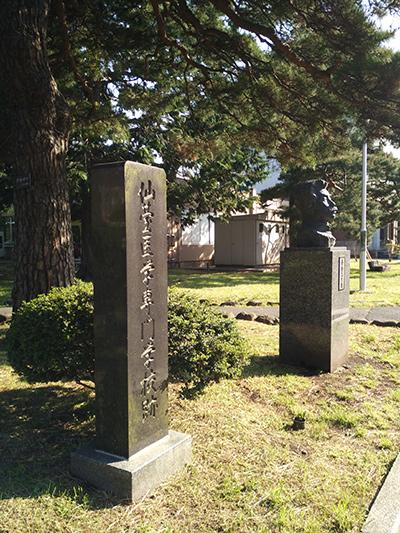仙台医科专门学校校迹(作者供图)