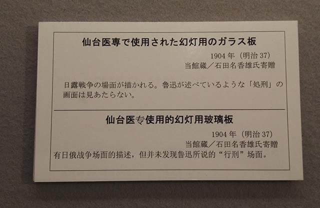 幻灯片说明(作者供图)