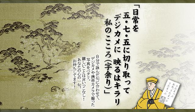 一个法国人眼中的日本俳句和中国文化