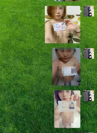 某大学生贷款群公布的女生照片