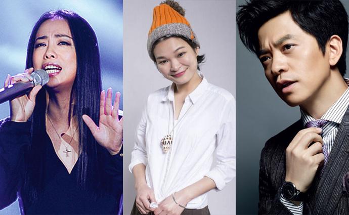 黄琦珊、苏运莹、李健等为代表的内地音乐人入围金曲奖多项奖项