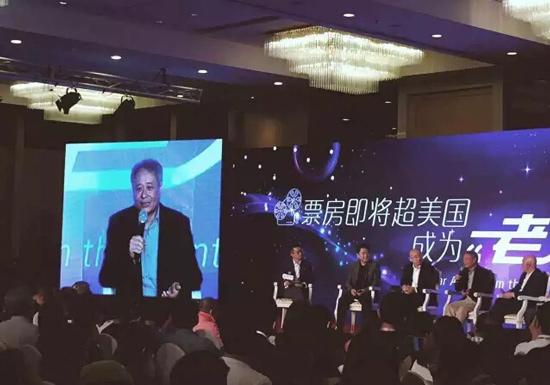 """上海国际电影节论坛,主题是""""中国票房即将超越美国,成为老大还差几件事"""""""