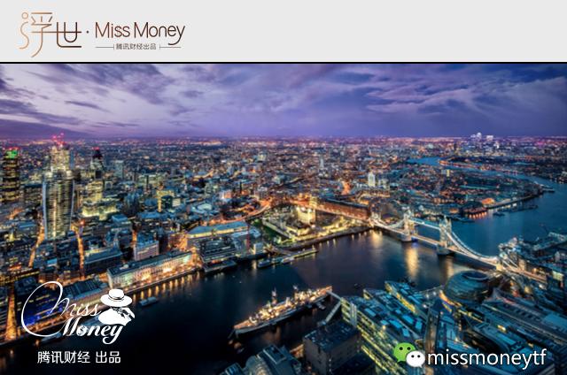 (图:现代的伦敦融合了历史和金融,既厚重又时尚。)
