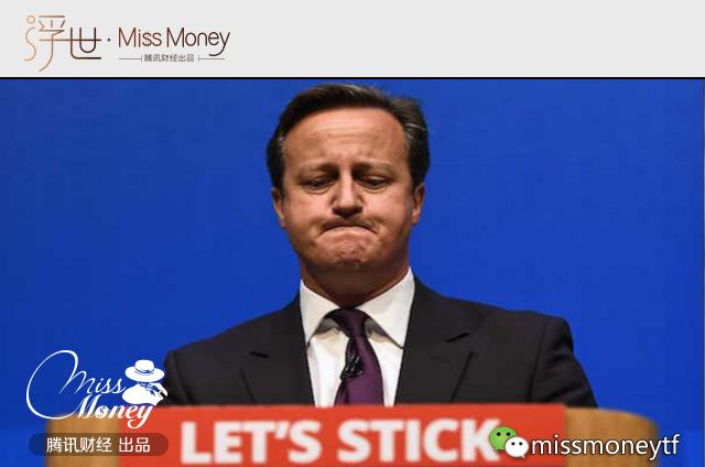 (图:英国首相卡梅伦呼吁让英国留在欧盟。)