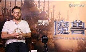 导演邓肯・琼斯是《魔兽世界》资深玩家