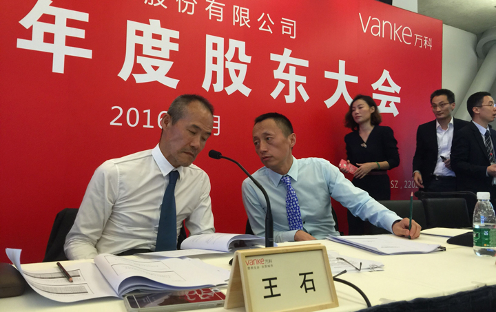 昨日的万科年度股东大会上,王石对过往的一些作风向投资人表示了歉意