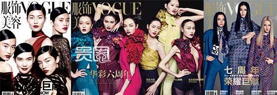 《Vogue》杂志前几年的周年封面暗藏玄机,超模们手长、撕起来也很壮观