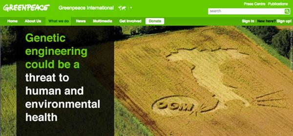 绿色和平官网上的反对转基因内容