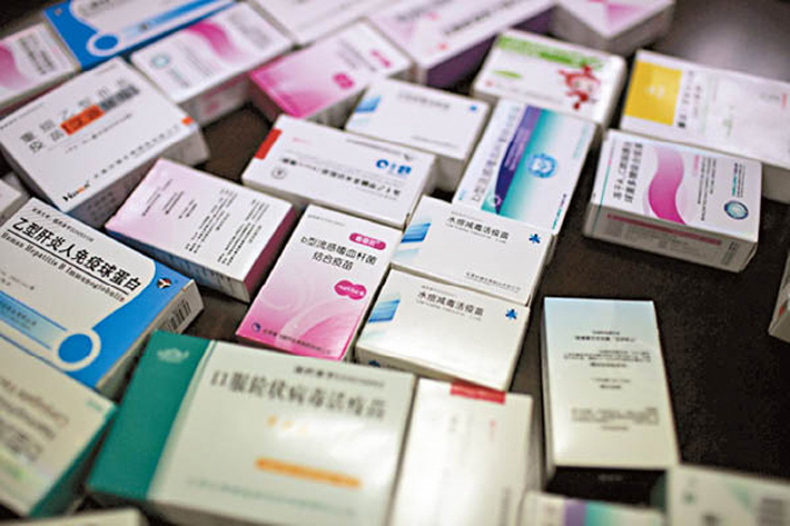 山东疫苗案件查获了非法经营的不少二类疫苗