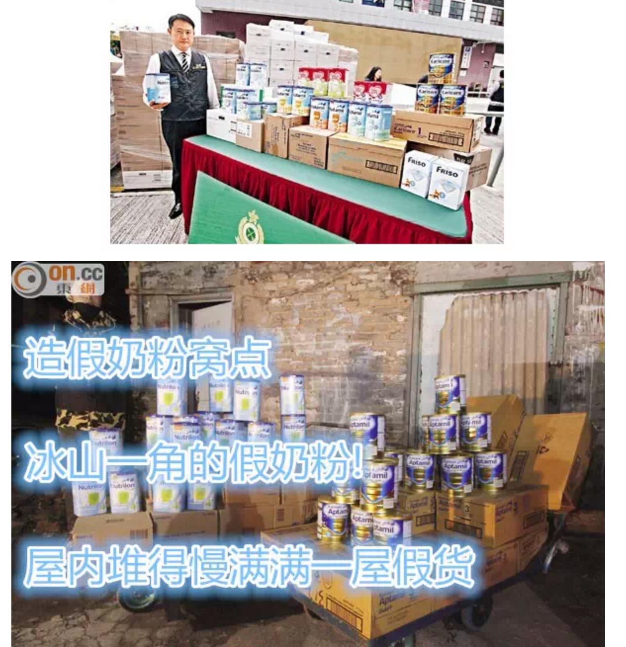 """来自帖子中""""香港海关打假""""的图"""