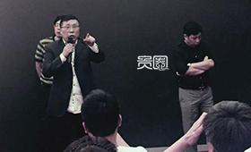 快鹿高层分歧严重(右徐琪,左黄家骝)