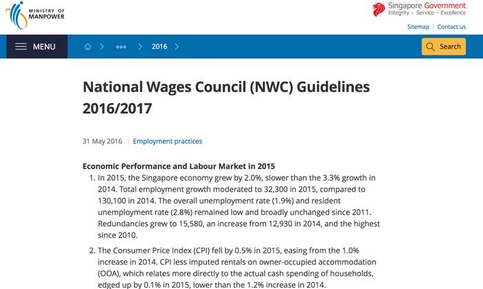 新加坡全国薪酬委员会今年发布的工资指导原则,在新加坡政府人力部公布