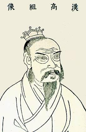 绣像版的汉高祖