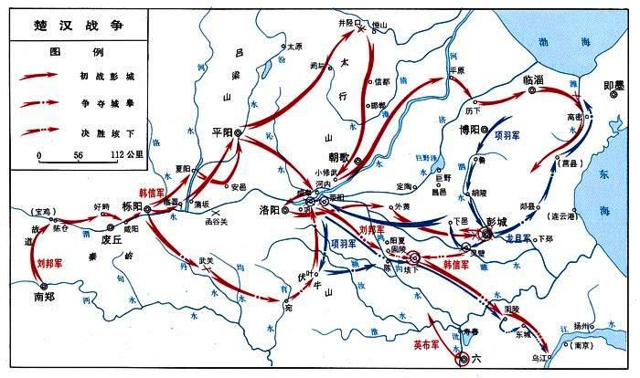 楚汉战争示意图