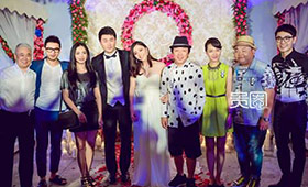 黄小蕾结婚时圈中大牌好友纷纷前来道喜