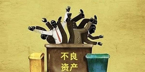 不少国企希望借债转股,消化不良资产