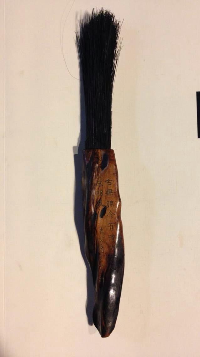 荆歌收藏的沉香木柄琴扫,其上刻:古无弦,今有拂;古今人,不相及。