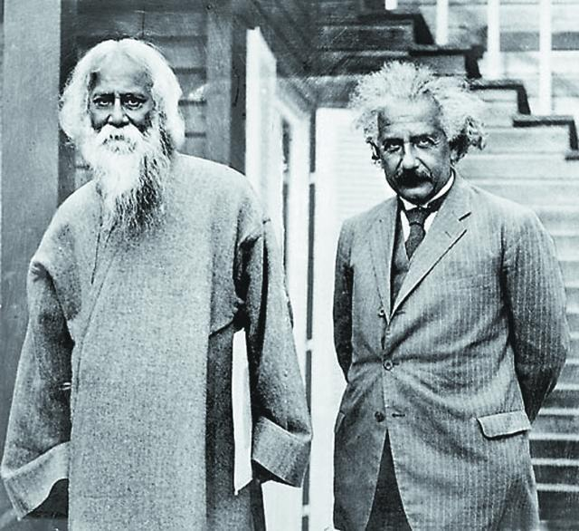 泰戈尔与爱因斯坦