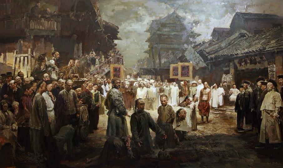 《菜市口1898》,崔小冬、邬大勇著