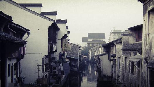 浙江绍兴街景