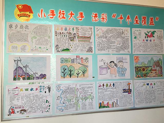 赤峰的小学生教育父母健康卫生管理