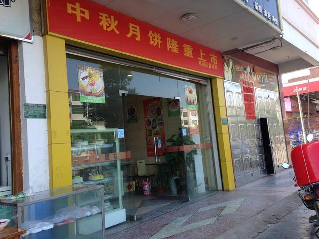 赵贵生在下岗后自己学做蛋糕作为家庭的经济来源