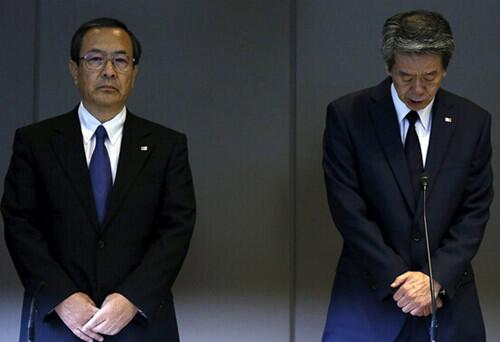 东芝3代社长、8名董事因财务造假丑闻集体辞职