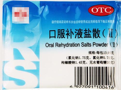 口服补液盐(ORS)才是真正的解暑利器