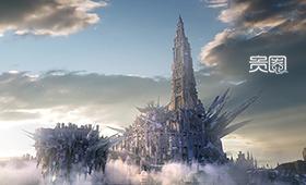 冰族城堡刃雪城的场景有过亿的多边形